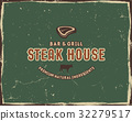 Steak house typography poster template in retro 32279517