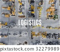 Word Logistics. Industrial storage place 32279989