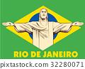 Jesus Christ statue Rio de Janeiro, Brazil flag 32280071