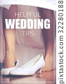 Word Helpful Wedding Tips over shoe of the bride 32280188