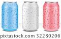 pink aluminum blue 32280206