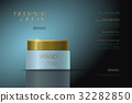 cream, background, cosmetic 32282850