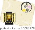 buddhist altar, higan (japanese buddhist holiday), equinoctial week 32283170