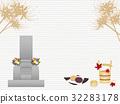 坟墓 彼岸(日本佛教徒假期) 节分祭 32283178