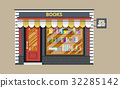 Book shop or store building. 32285142