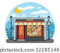 Book shop or store building and cityscape 32285146