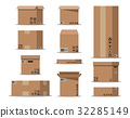 vector box package 32285149