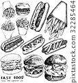 Vector set of fast food. Vector illustration 32285464