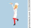 cook, chef, female 32286589
