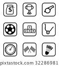 Sports icons  set on white background. 32286981