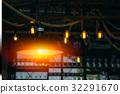 industrial light cafe decoration. 32291670