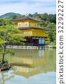 """Kinkakuji Temple """" The Golden Pavilion"""" in Kyoto 32292227"""