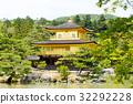 """Kinkakuji Temple """" The Golden Pavilion"""" in Kyoto 32292228"""