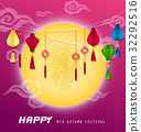 happy mid autumn festival chinese background 32292516