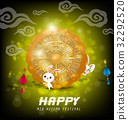 happy mid autumn festival chinese background 32292520
