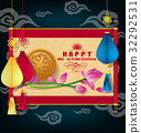 happy mid autumn festival chinese background 32292531