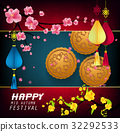 happy mid autumn festival chinese background 32292533