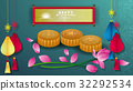 happy mid autumn festival chinese background 32292534