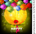 Happy mid autumn festival 32292592