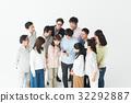 cellular, telephone, handphone 32292887