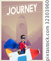 Superhero kid boy with paper plane toy and aspiration word graphic 32303960