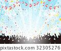 客人 听众 观众 32305276