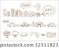 圖標 Icon 手繪 32311823
