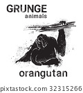 Silhouette Orangutan In Grunge Design Style Animal 32315266