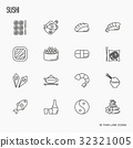 Japanese food thin line icons set 32321005
