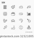 icon, food, set 32321005