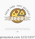 pizza, logo, pizzeria 32321037
