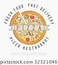 pizza, logo, pizzeria 32321046