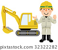 다양한 직업 포크레인 운전사 32322282
