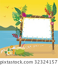 summer holidays on the beach with copy space 32324157