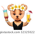 Funny animal in swimwear holding cocktails 32325022