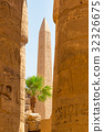Obelisk of Queen Hapshetsut in Karnak, Egypt 32326675