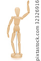 Artist Manikin Waving Lay Figure 32326916