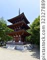 Oka-ji三塔 32327889