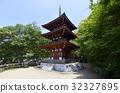 Oka-ji三塔 32327895