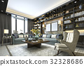 loft luxury living room with bookshelf and library 32328686