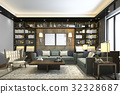 loft luxury living room with bookshelf and library 32328687