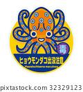章魚 貼紙 矢量 32329123