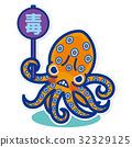 章魚 毒藥 矢量 32329125