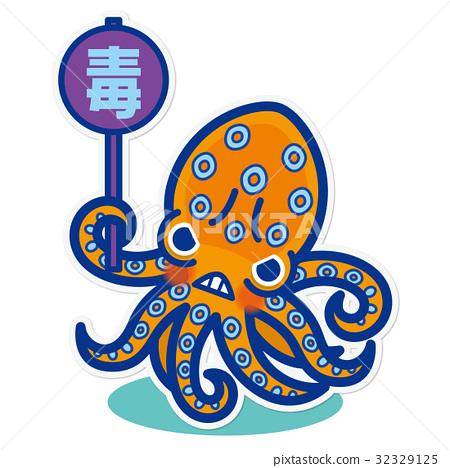 octopus, poison, vector 32329125