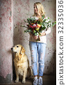 Woman Hands Holding Beautiful Flowers Bouquet 32335036