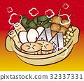日本食品 日本料理 日式料理 32337331