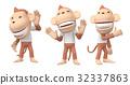 猴子 猴 人物 32337863