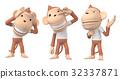 猴子 猴 人物 32337871