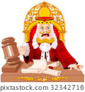 King of Hearts Judge with gavel 32342716