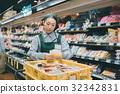 supermarket 32342831